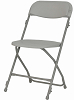 China banquet plastic plastic folding chair