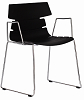China modern design plastic simple dining armchair