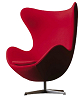 china replica egg lounge chair