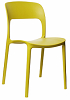china replica outdoor plastic stackable gipsy chair