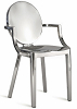 China Replica Metal Chrome Steel Emeco Kong Arm Chair